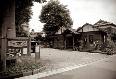 日本东京-江户东京建筑园