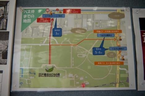 小金井公园地图