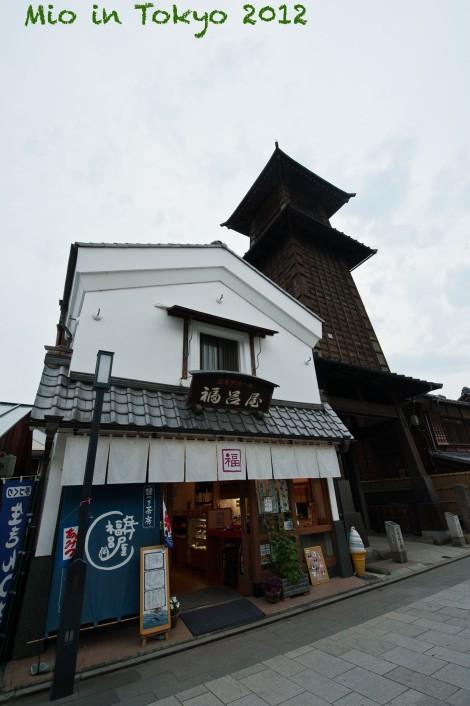 小江户川越的江户时代建筑物-冰店?!