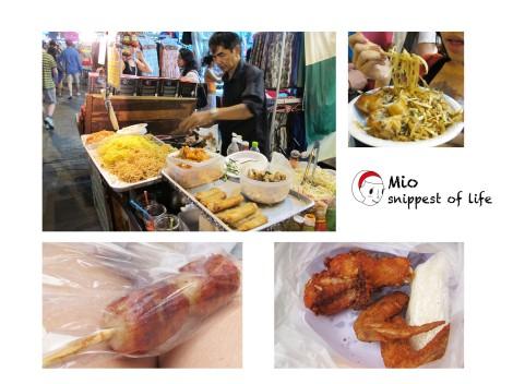 泰国街边小吃