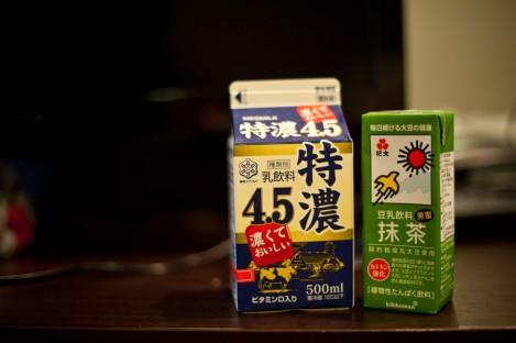 每天早晨必需品-特浓牛奶,抹茶牛奶
