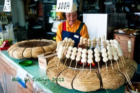 高尾山- 非吃不可的甜味曾烤丸子!
