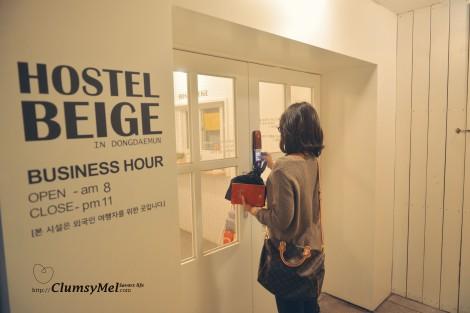 每天晚上走到累趴的時候,搭車回 Hostel Beige 都會讓我們倆感到非常愉快
