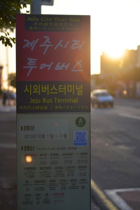 要到濟州市區外逗轉都必需依賴這濟州市外巴士客運站來乘搭市外巴士