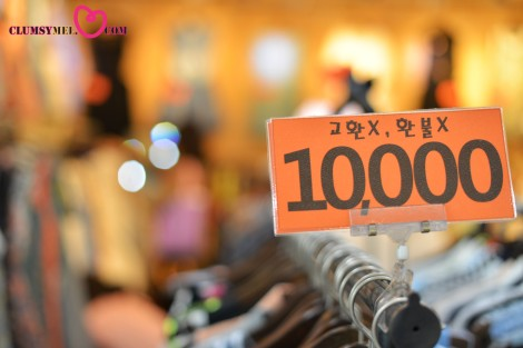 全鋪10000won