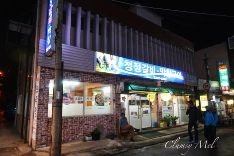 HK Jeju II 坐落於黑豬街,隨便進的一家黑豬烤肉店